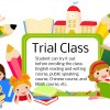 Trial Class